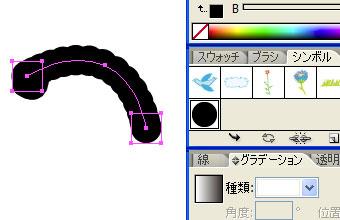 2008_0604_01.jpg