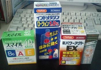 2010_1101_01.jpg