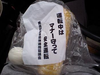 2011_0904_02.jpg