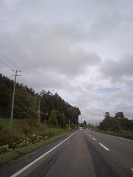 2011_0904_06.jpg