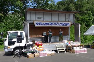 2014_0630_05.jpg