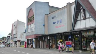 2014_0709_03.jpg