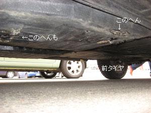 2007_1225_02.jpg