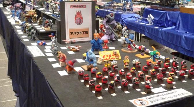 HME2015(北海道モデラーズエキシビション)(1)