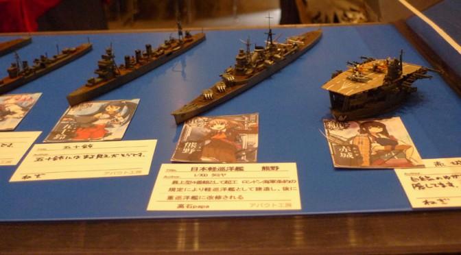 HME2015(北海道モデラーズエキシビション)(4)