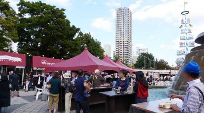 札幌大通オータムフェスト2015