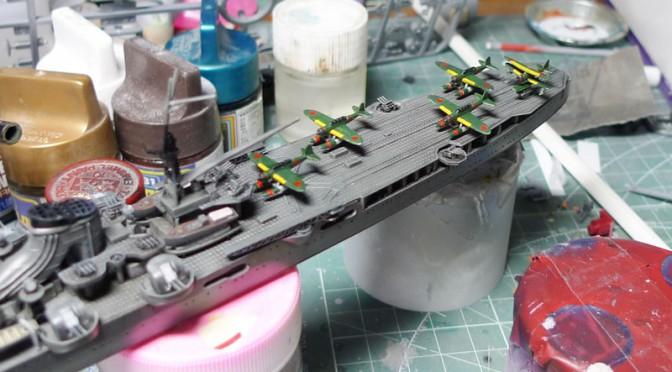 1/700 タミヤ 日本海軍 航空巡洋艦 最上(6)