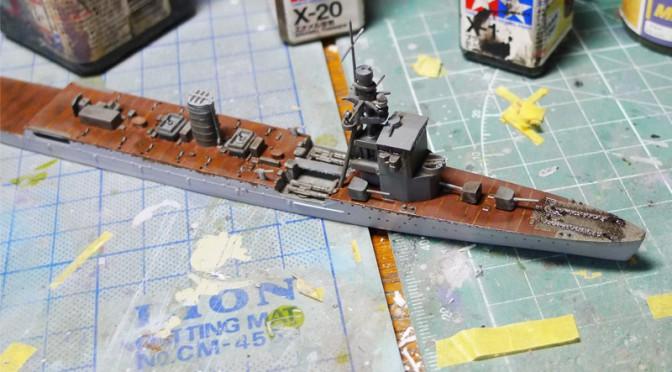 1/700 タミヤ 日本海軍 軽巡洋艦 名取(1)