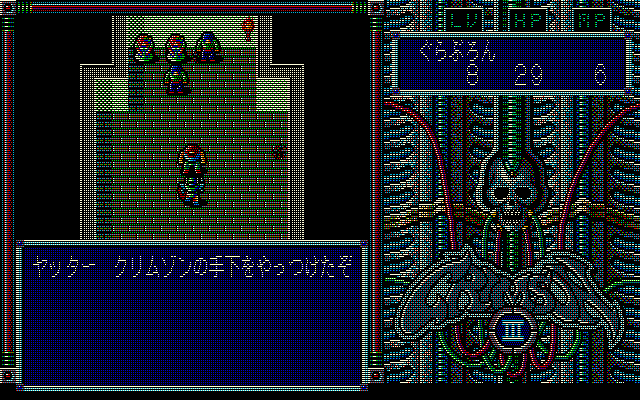 0202290178