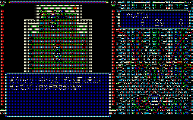 0202290734