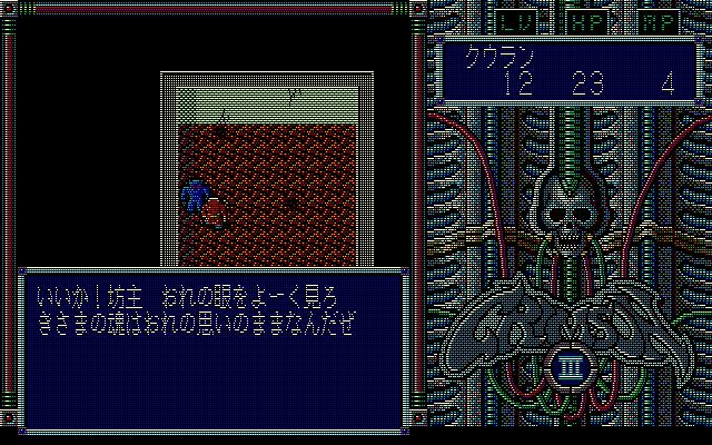 0422310131
