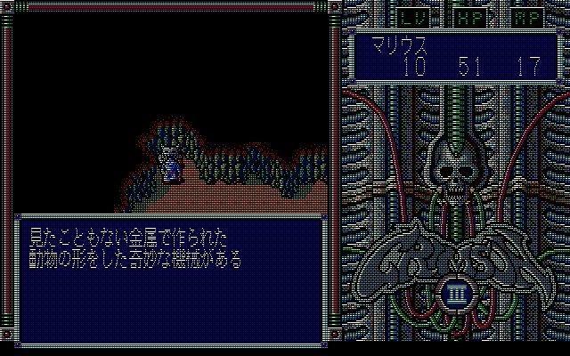 0604373103