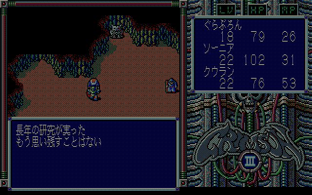 0604535220