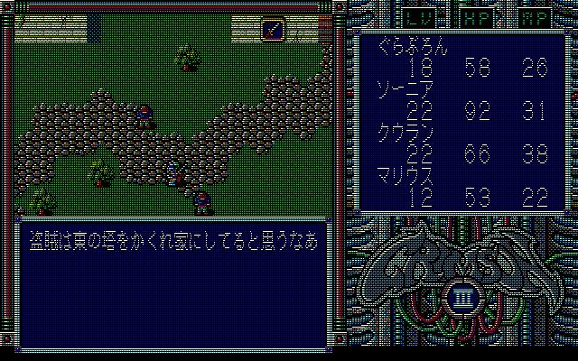 0702180154