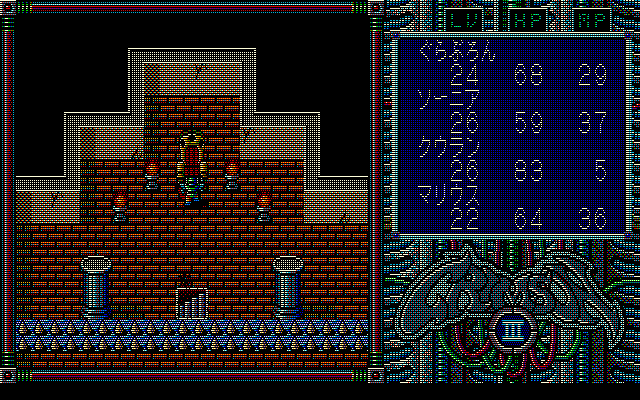 0903075820