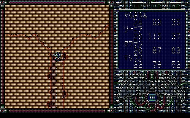 0903120287