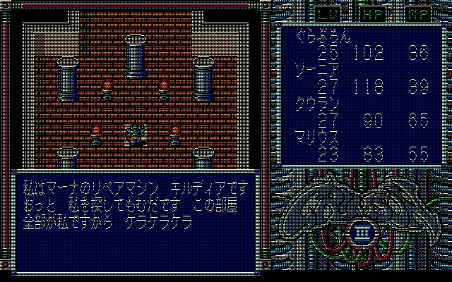 0904325393
