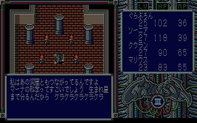 0904331867