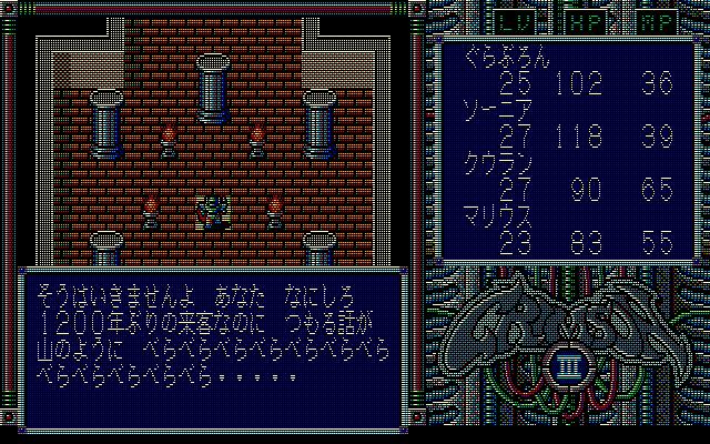 0904333809