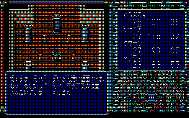 0904335482