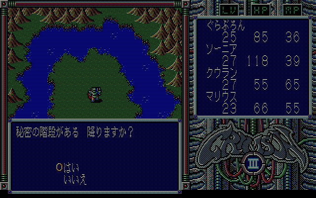 0904505601