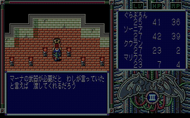 0905375390