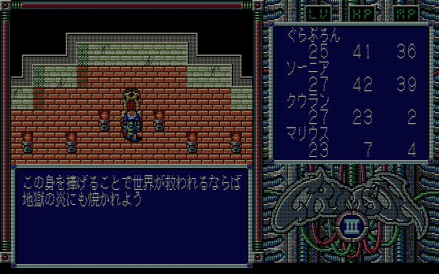 0905375973