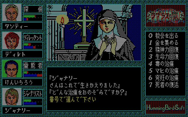 laplas_ss16_tasuketa