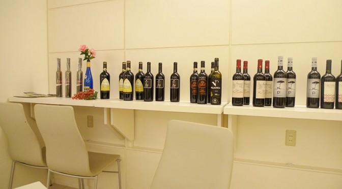 ワインの試飲会