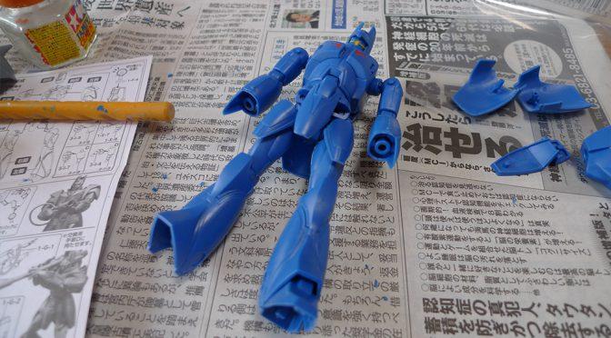 スーパーミニプラ 巨神ゴーグ(1)