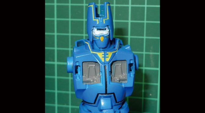 スーパーミニプラ 巨神ゴーグ(3)