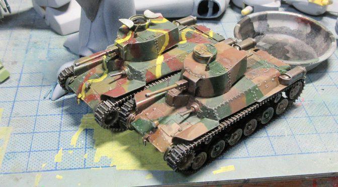 1/76 フジミ 日本陸軍 97式中戦車改(2)